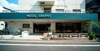 格拉菲尼泽酒店 - 东京 - 建筑