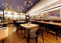 布里斯班佛特谷阿尔法马赛克酒店 - 布里斯班 - 餐馆