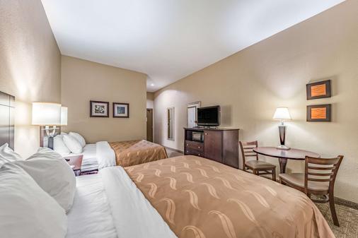西普莱诺品质酒店 - 达拉斯 - 普莱诺 - 睡房