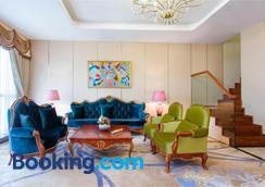 华凌第比利斯酒店 - 第比利斯 - 休息厅