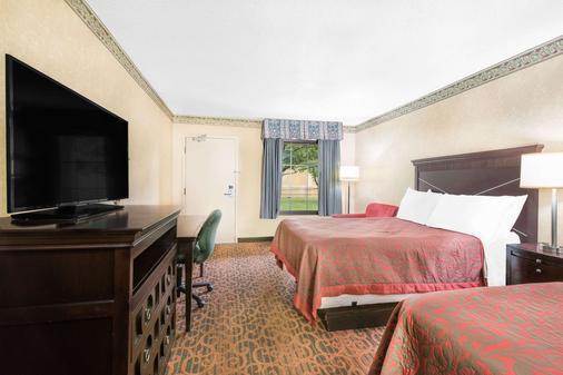 约克戴斯套房酒店 - 約克 - 睡房