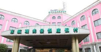 上海东航观光景悦度假村 - 上海 - 睡房