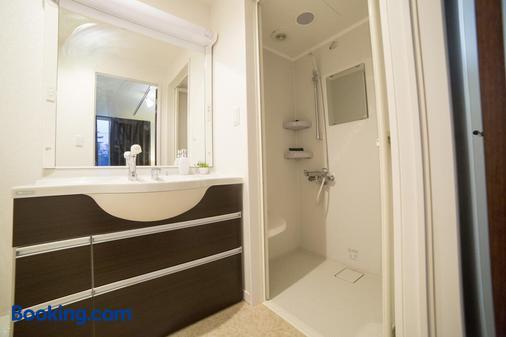 白马伊科酒店 - 白马村 - 浴室