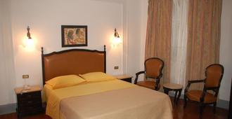 维多利亚蔚蓝酒店 - 开罗 - 睡房
