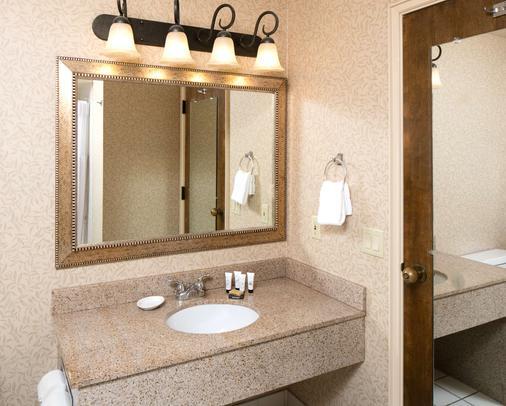 雷丁红狮酒店 - 雷丁 - 浴室