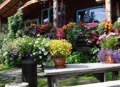 巴伐利亚布里几特民宿酒店 - 荷马 - 户外景观