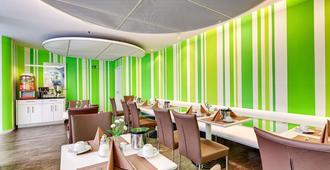 阿提莫斯图加特 S酒店 - 斯图加特 - 餐馆