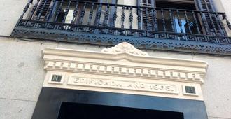 马德里海特酒店 - 马德里 - 建筑
