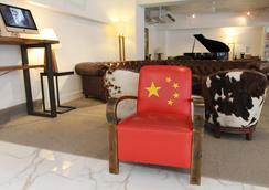 迷你酒店中环 - 香港 - 大厅