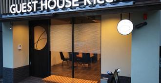 莱斯筑港旅馆 - 大阪 - 露台