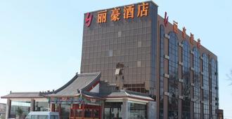 北京丽豪酒店首都机场国展店 - 北京