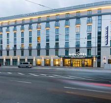 纽伦堡市中心诺富特酒店