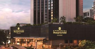 深圳香格里拉大酒店 - 深圳 - 建筑