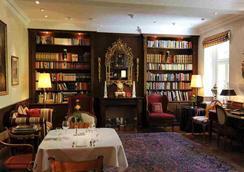 多尔曼斯普雷蒂德酒店 - 慕尼黑 - 休息厅