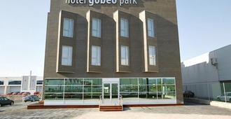 戈贝欧公园酒店 - 维多利亚 (西班牙)