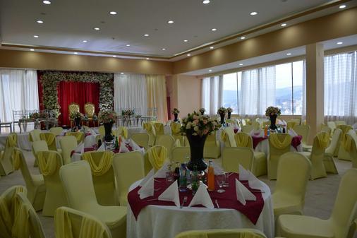 阿兹曼酒店 - 亚的斯亚贝巴 - 宴会厅