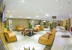 蒂芙尼钻石酒店 - 达累斯萨拉姆 - 大厅