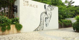 雅加达萨默塞特波林纳酒店 - 南雅加达 - 户外景观