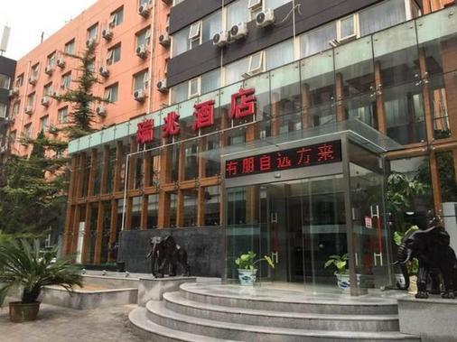 瑞兆快捷酒店(北京国贸店) - 北京 - 建筑