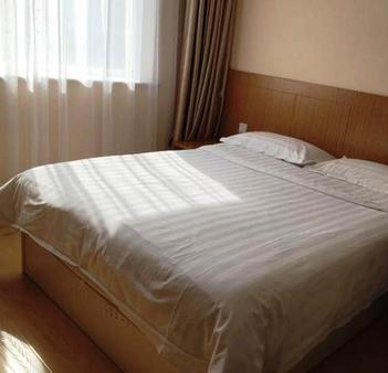 瑞兆快捷酒店(北京国贸店) - 北京 - 睡房