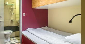 雷克斯佩蒂特酒店 - 斯德哥尔摩 - 睡房