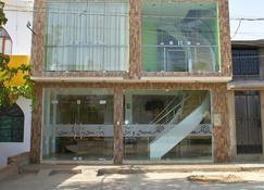 阳光与沙丘酒店 - 纳斯卡 - 建筑