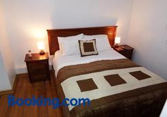 康塞普西翁旅馆 - 康塞普西翁 - 睡房