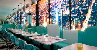 铂金酒店 - 巴黎 - 餐馆