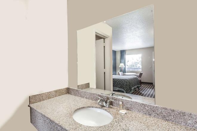 纳什维尔北戴斯酒店 - 纳什维尔 - 浴室