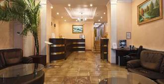 莫斯科人酒店 - 莫斯科 - 柜台