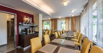 劳兹贝格酒店 - 亚琛 - 餐馆