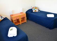 阿丽拉公寓式酒店 - 赫维湾 - 睡房