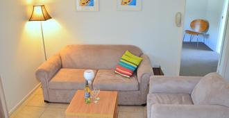 阿丽拉公寓式酒店 - 赫维湾