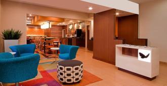 费城机场万豪费尔菲尔德套房酒店 - 费城 - 大厅