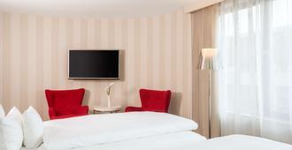 Nh法兰克福市酒店 - 法兰克福 - 睡房
