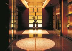 东京新大谷饭店 - 东京 - 大厅