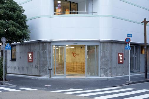 五反田中央旅馆-限成人 - 东京 - 建筑