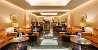 格拉纳达巴塞罗国会酒店 - 格拉纳达 - 休息厅