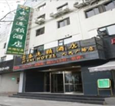 吉泰连锁酒店上海人民广场店
