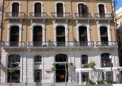 劳里亚酒店 - 塔拉戈纳 - 建筑