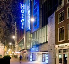阿姆斯特丹中心因特尔酒店