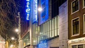 阿姆斯特丹中心因特尔酒店 - 阿姆斯特丹 - 建筑