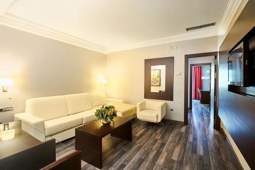 瓜达卢佩酒店 - 格拉纳达 - 睡房