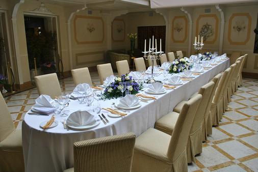 卡尔顿大运河酒店 - 威尼斯 - 宴会厅