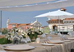 卡尔顿大运河酒店 - 威尼斯 - 露天屋顶