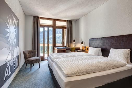 艾尔特恩酒店 - 阿罗萨 - 睡房