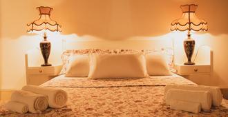 雾气 156 精品酒店 - 哈瓦那 - 睡房
