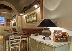 乐克拉利瑟艾尔潘特昂酒店 - 罗马 - 餐馆
