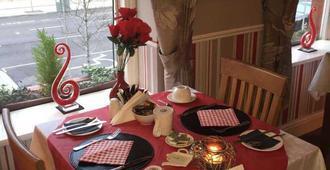 克裡頓傳統愛爾蘭歡迎民宿旅館 - 科克 - 餐厅