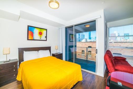 费加罗套房公寓 - 洛杉矶 - 睡房